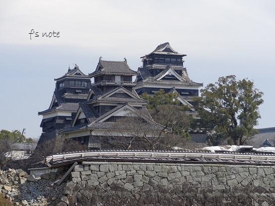 九州旅行 3/1 熊本城_d0356844_03151411.jpg