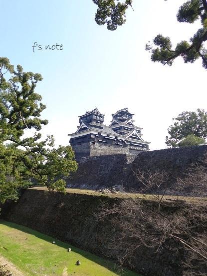 九州旅行 3/1 熊本城_d0356844_03201244.jpg