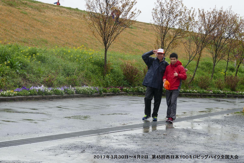 第45回西日本100キロビッグハイク全国大会 ー1_b0220064_00261559.jpg