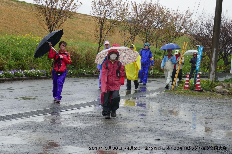 第45回西日本100キロビッグハイク全国大会 ー1_b0220064_00271835.jpg