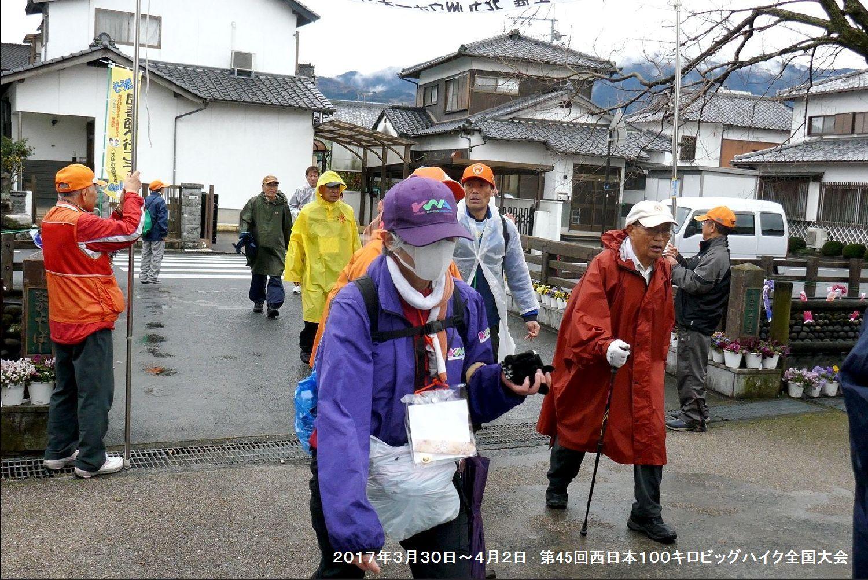 第45回西日本100キロビッグハイク全国大会 ー1_b0220064_00585816.jpg