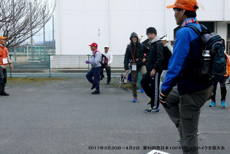 第45回西日本100キロビッグハイク全国大会-2_b0220064_10201707.jpg