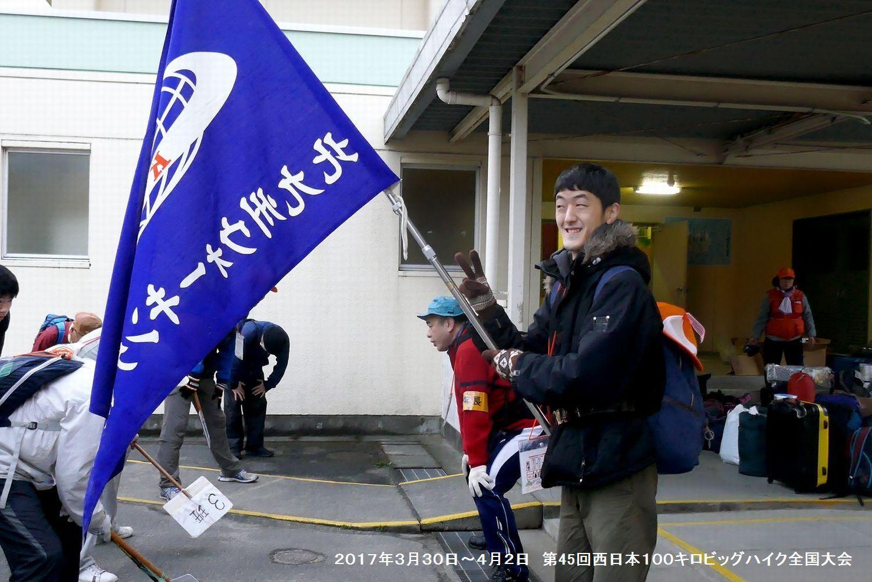 第45回西日本100キロビッグハイク全国大会-2_b0220064_10212350.jpg