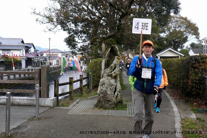 第45回西日本100キロビッグハイク全国大会-2_b0220064_10294031.jpg