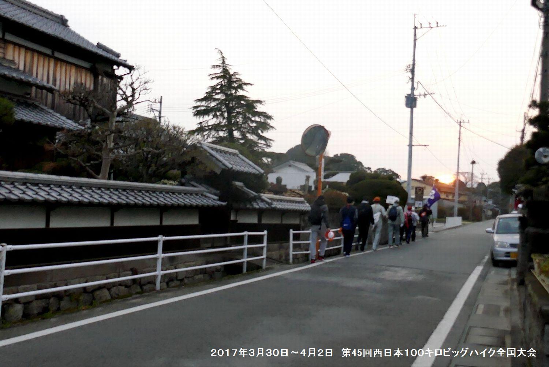 第45回西日本100キロビッグハイク全国大会-2_b0220064_10295950.jpg