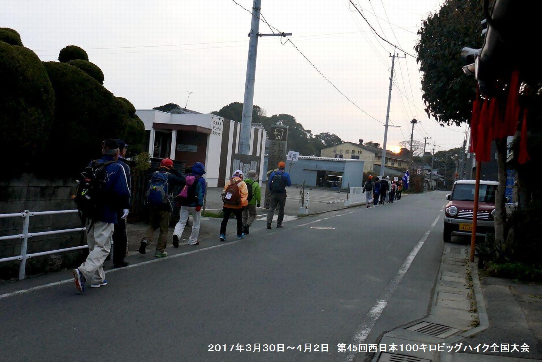 第45回西日本100キロビッグハイク全国大会-2_b0220064_10302472.jpg