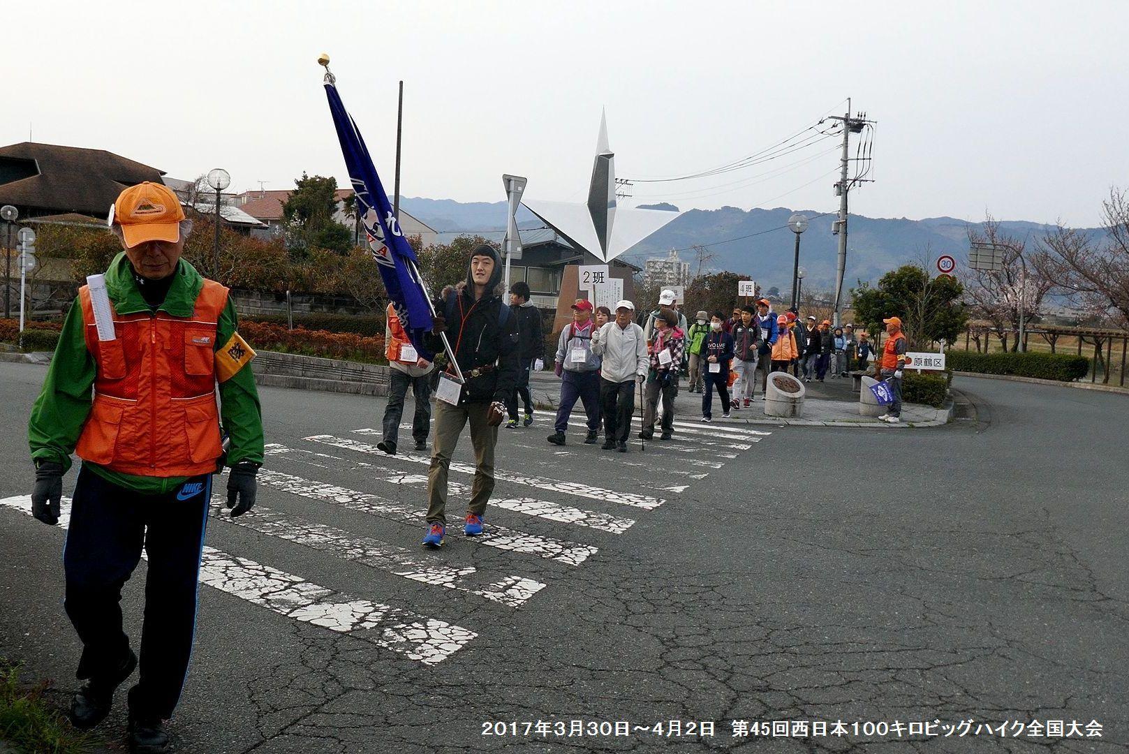 第45回西日本100キロビッグハイク全国大会-2_b0220064_14245403.jpg