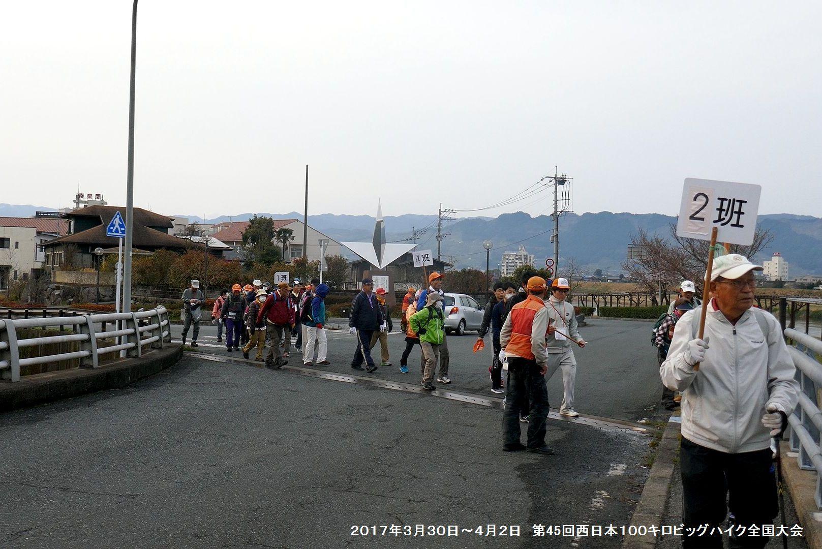第45回西日本100キロビッグハイク全国大会-2_b0220064_14255430.jpg