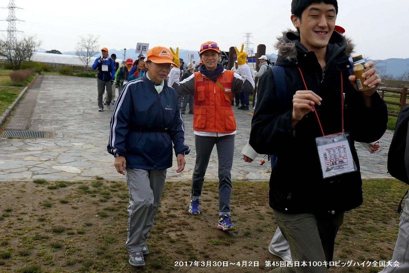 第45回西日本100キロビッグハイク全国大会-2_b0220064_14533452.jpg