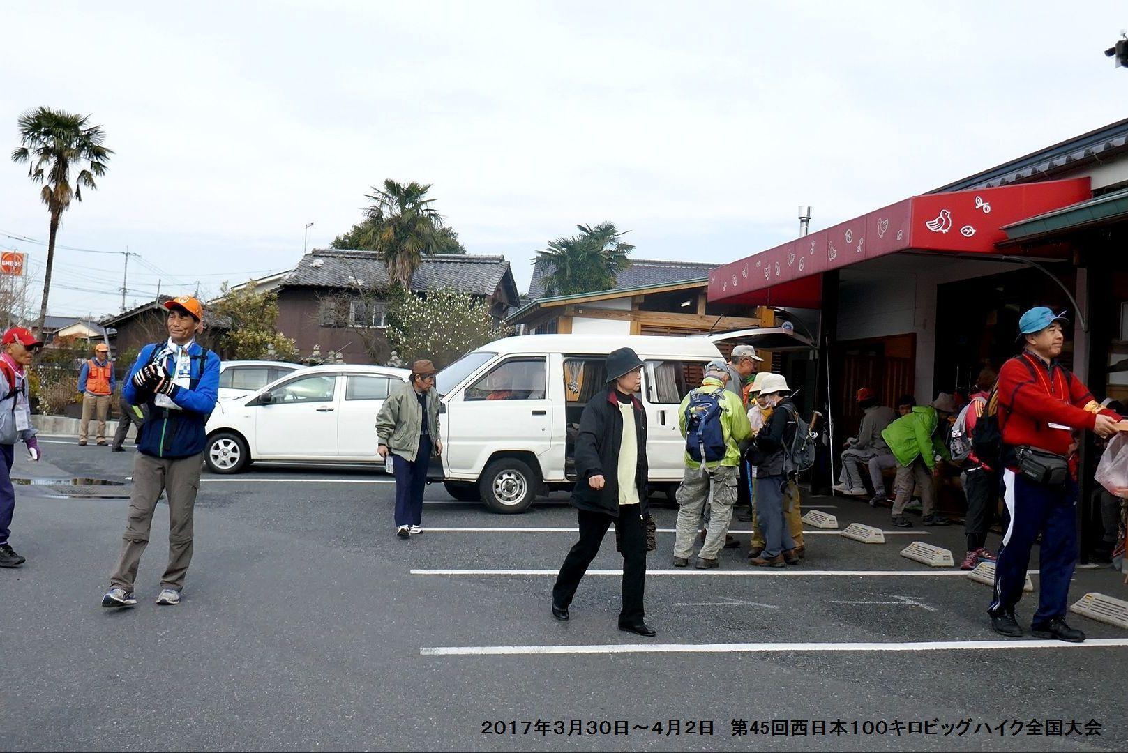 第45回西日本100キロビッグハイク全国大会-2_b0220064_15034502.jpg