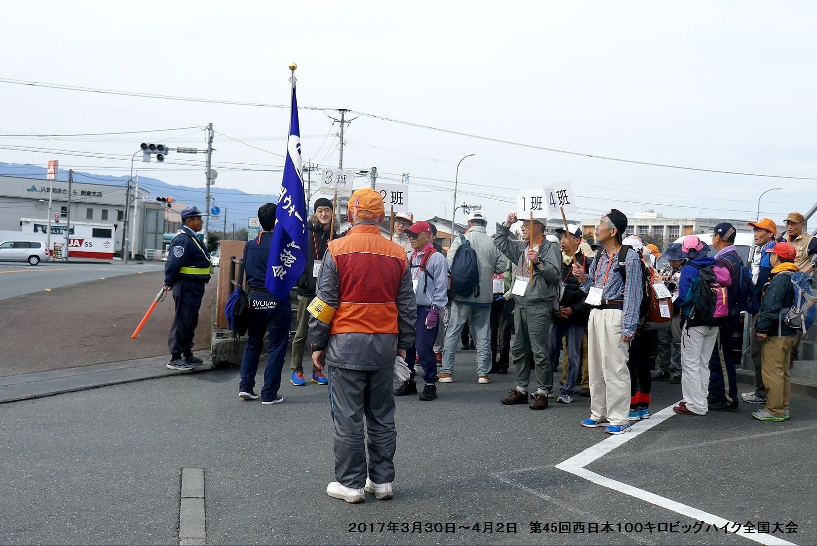 第45回西日本100キロビッグハイク全国大会-2_b0220064_15090619.jpg