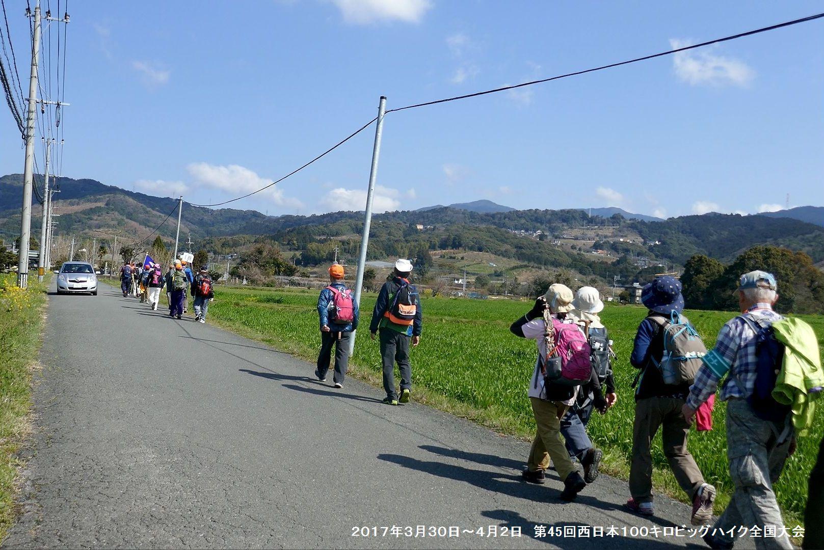 第45回西日本100キロビッグハイク全国大会-2_b0220064_15110743.jpg