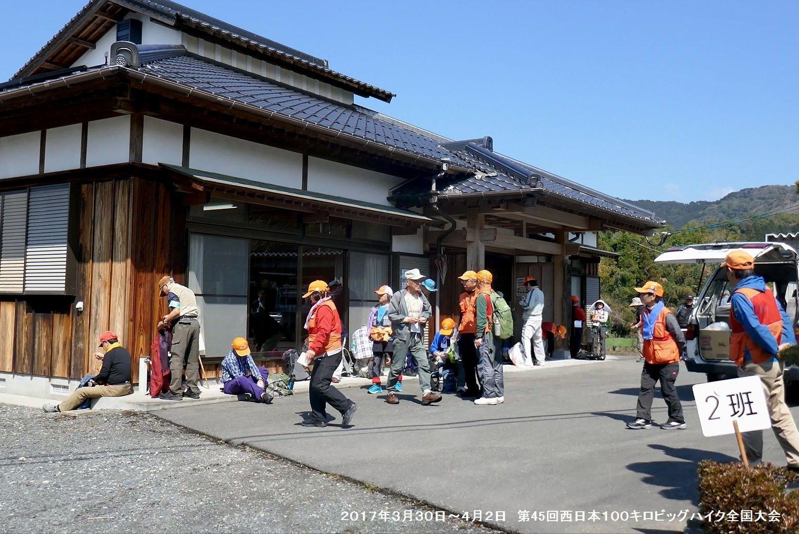 第45回西日本100キロビッグハイク全国大会-2_b0220064_15213502.jpg