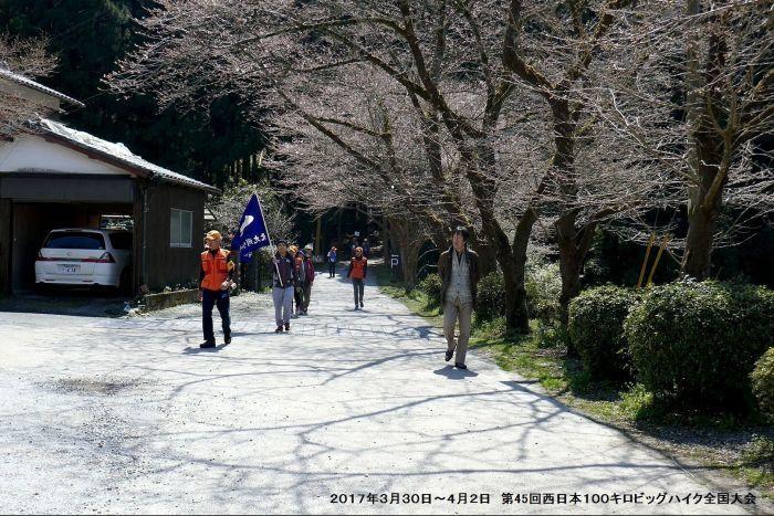 第45回西日本100キロビッグハイク全国大会-2_b0220064_15252645.jpg