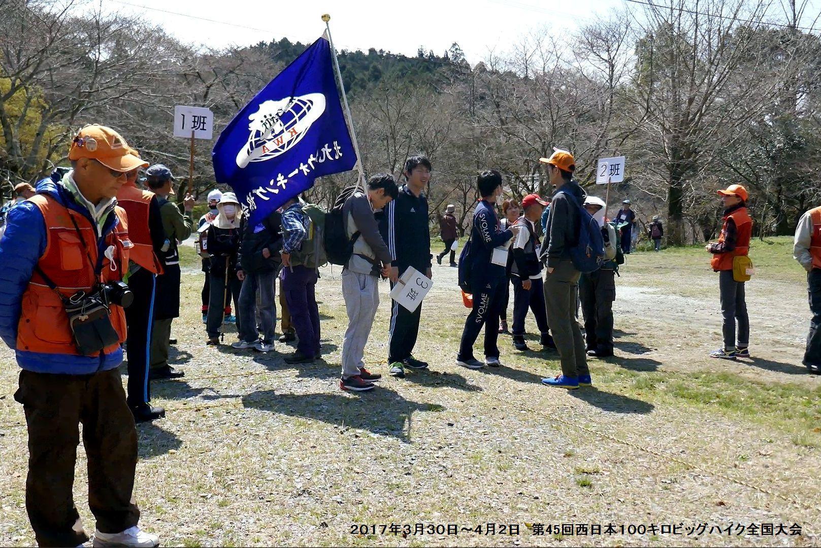 第45回西日本100キロビッグハイク全国大会-2_b0220064_15324120.jpg