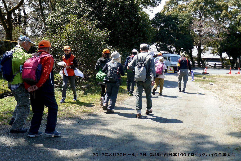 第45回西日本100キロビッグハイク全国大会-2_b0220064_15354549.jpg