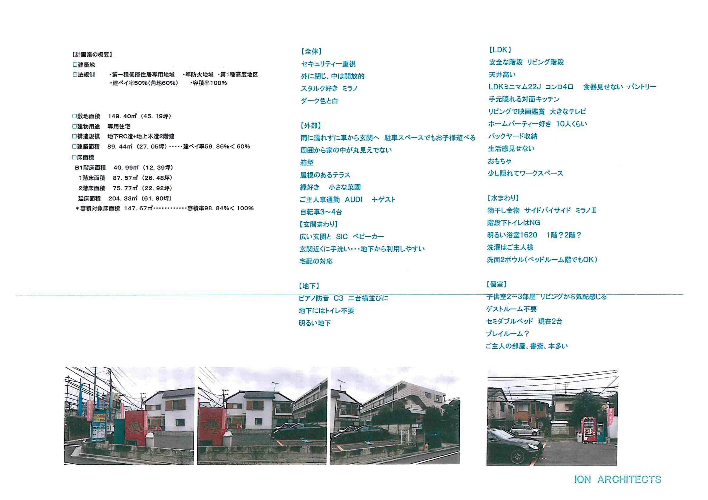 f0212875_18235544.jpg