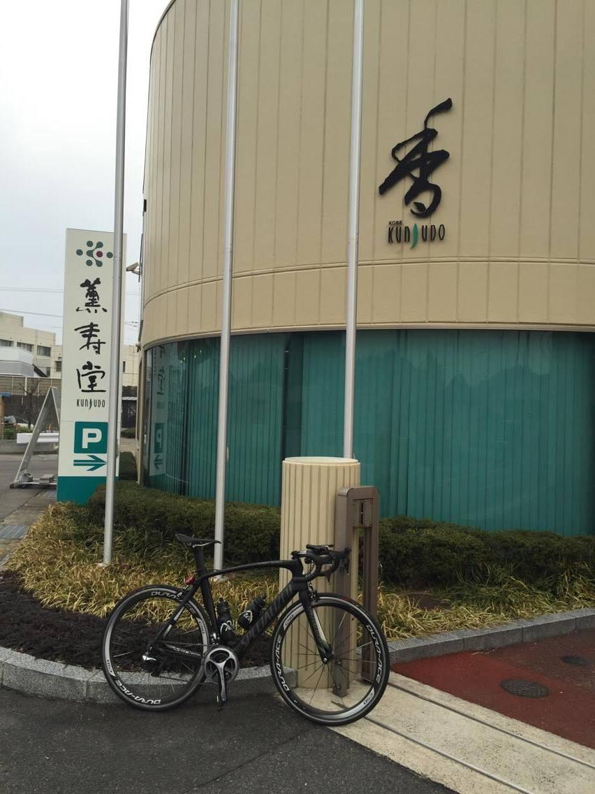 <<Bike Tour in AWAJI Island, Where you Should go>>_f0365484_15511272.jpg