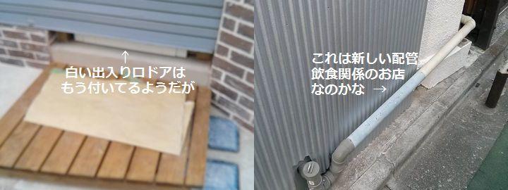 d0051601_22055134.jpg