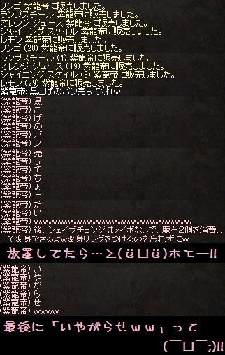 f0072010_21270019.jpg