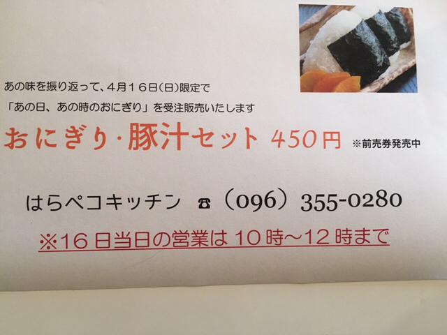 f0369914_22154700.jpg