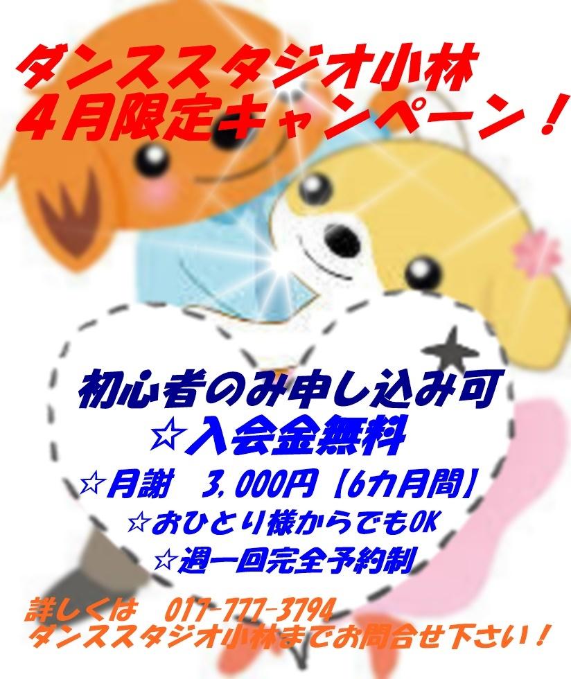 f0061220_14335380.jpg