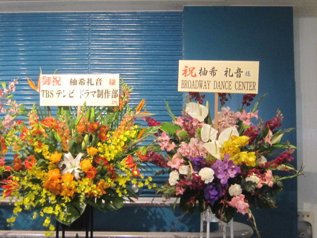 ♪春と共に★レオンジャックⅡ(初日)_d0162225_21502502.jpg