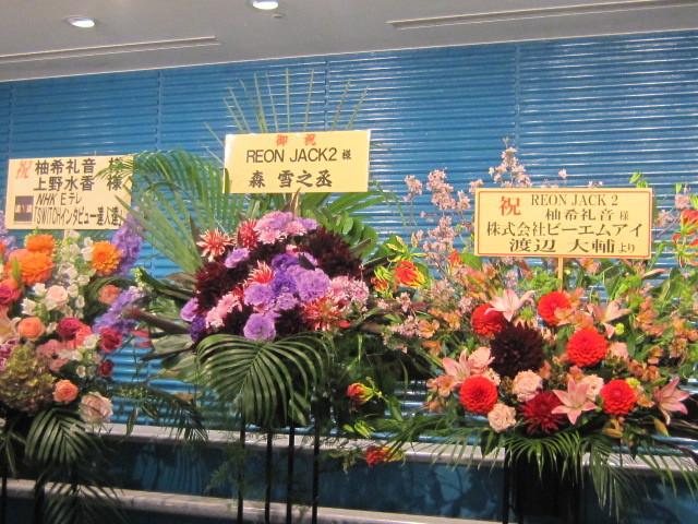 ♪春と共に★レオンジャックⅡ(初日)_d0162225_21503324.jpg