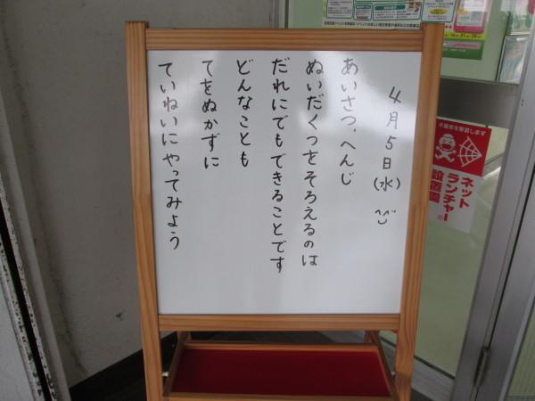 c0157030_12051243.jpg