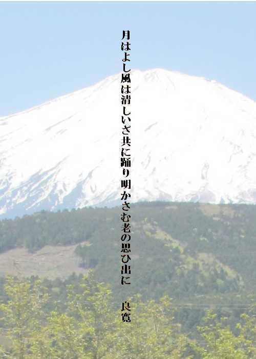 f0117041_14003720.jpg