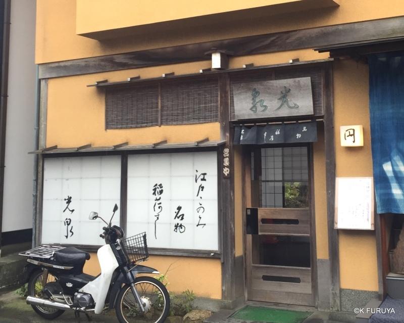 ☂ 雨の鎌倉散策 ☂  極楽寺へ_a0092659_19492881.jpg
