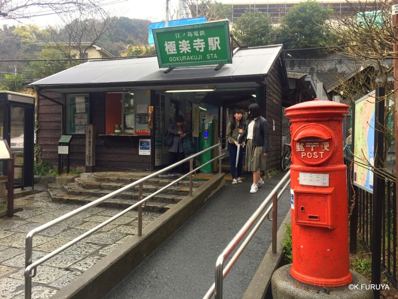 ☂ 雨の鎌倉散策 ☂  極楽寺へ_a0092659_20292639.jpg
