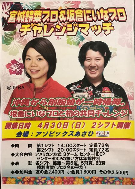 プロアマ研修&お知らせ⭐️_f0356259_22302340.jpg