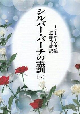 f0328373_20123455.jpg