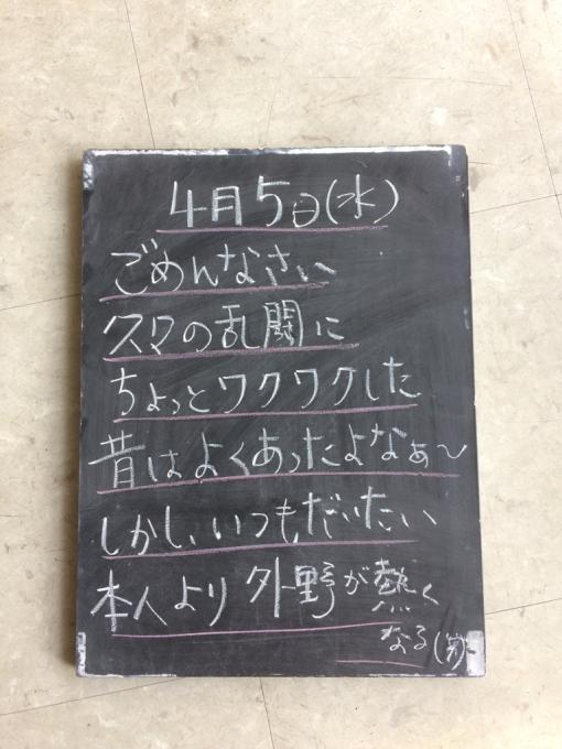 f0152875_08544558.jpg