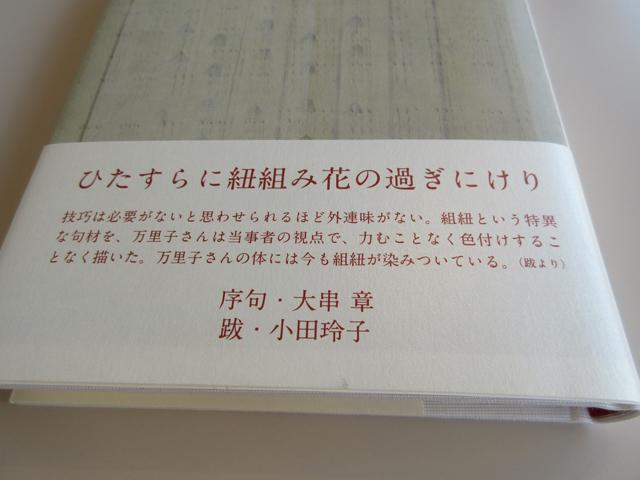 f0071480_17240911.jpg