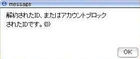 d0330183_19241475.jpg