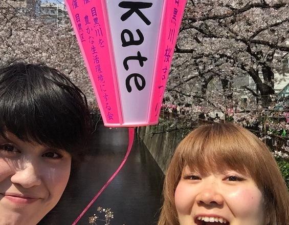今日の目黒川(4/4水)_f0230689_11590116.jpg