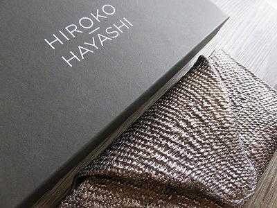 春財布はHiroko Hayashiで_b0209691_08424706.jpg