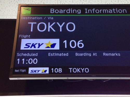 神戸空港_e0054299_10295848.jpg