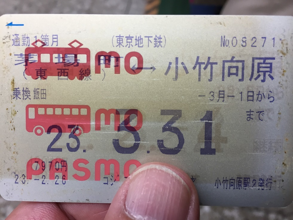 e0242504_19541140.jpg