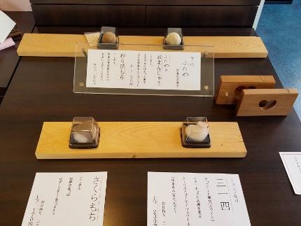 岡山のうまいもん_b0122805_18504789.jpg