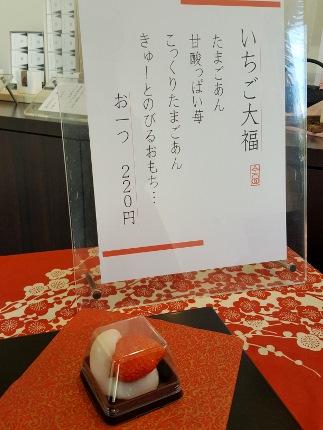 岡山のうまいもん_b0122805_18511746.jpg