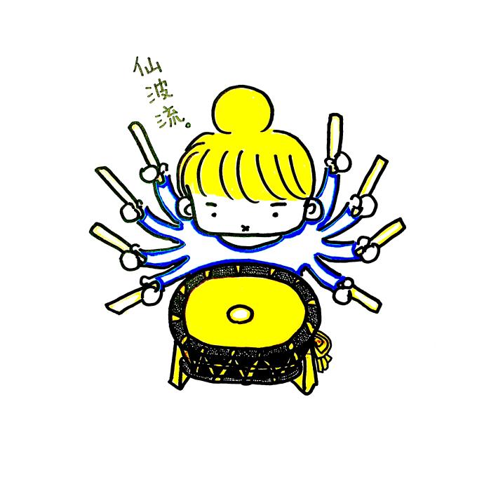 【邦楽キナコ録 13】踊り出したくなる?_f0115311_23151498.png