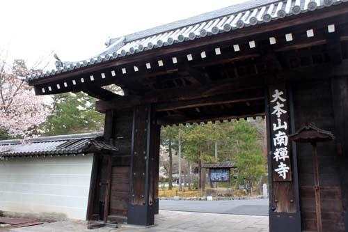 南禅寺 桜スタート_e0048413_20105805.jpg