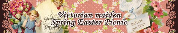 プレスルームは明日4月7日(金)12:30より営業致します。_f0114717_20130188.jpg