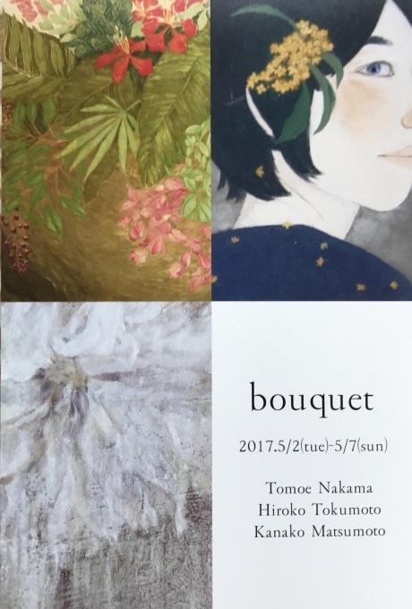 日本画三人展 『bouquet』_b0120028_16070483.jpg