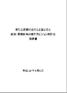 b0115629_23044282.jpg