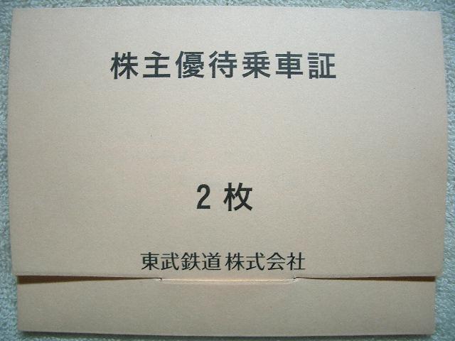 b0283432_044223.jpg