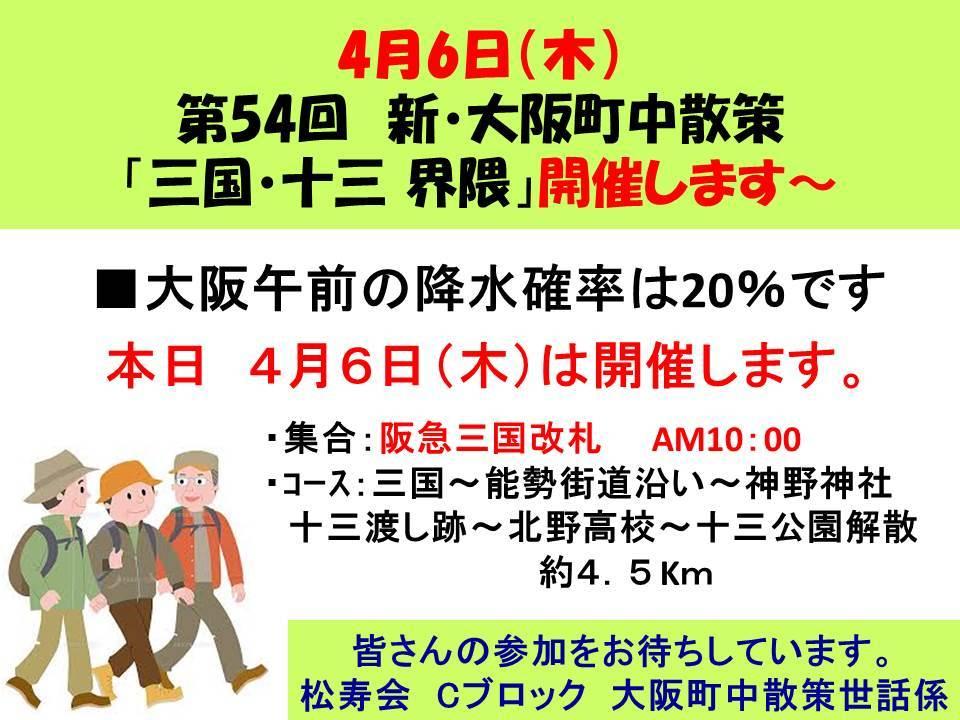 f0148638_06402038.jpg